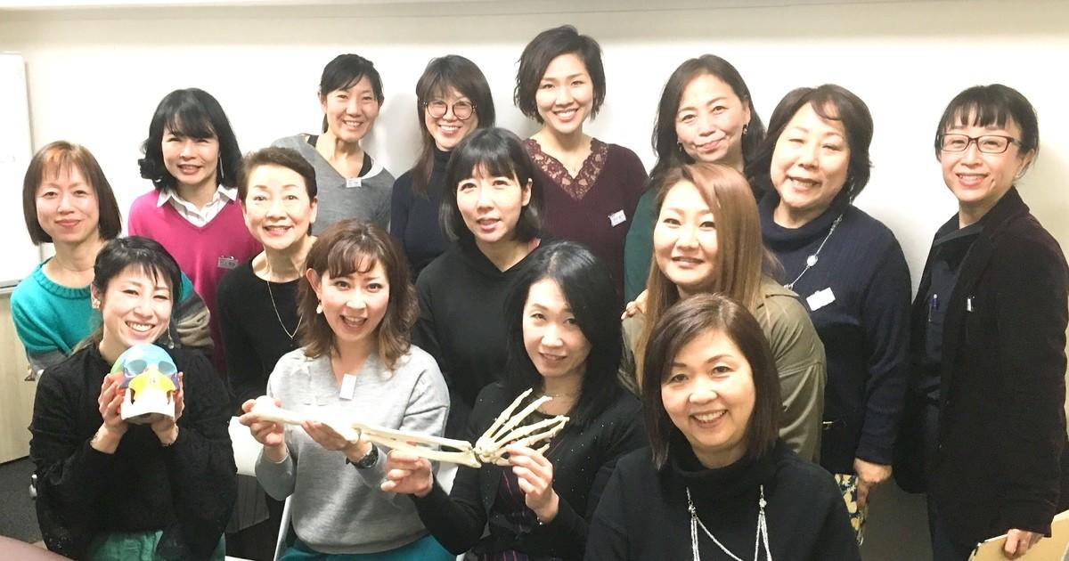 城田 聖子の教室ページの見出し画像