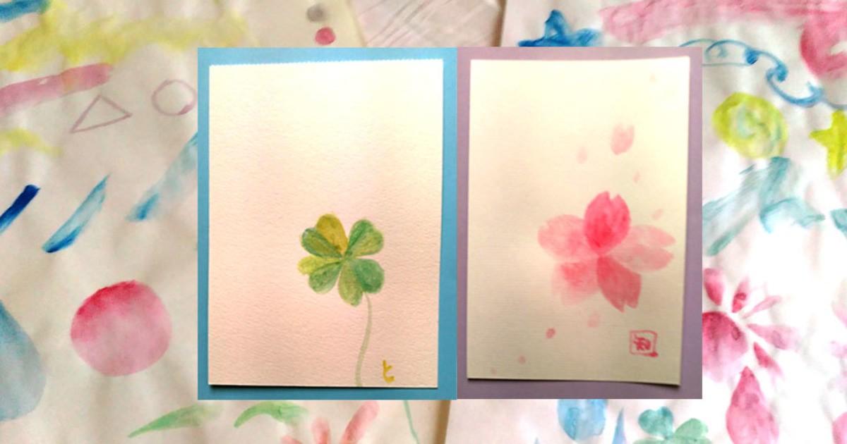 Taniguchi Tomokoの教室ページの見出し画像