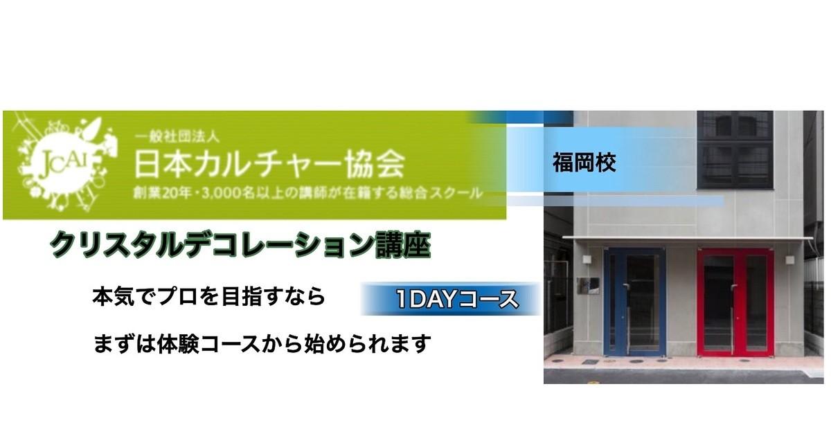松木 愛の教室ページの見出し画像