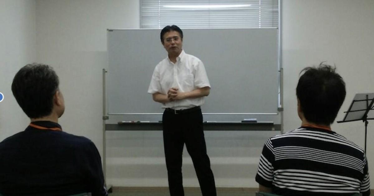 佐藤 日出雄 Hideo Satouの教室ページの見出し画像