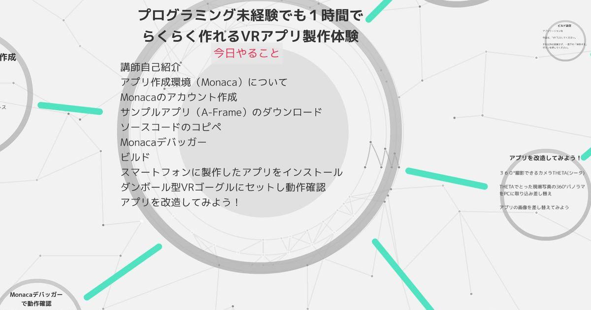 橋本 博一の教室ページの見出し画像