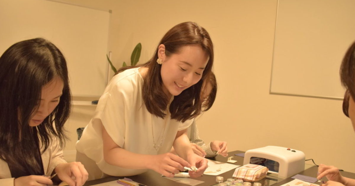 永川 絵理の教室ページの見出し画像