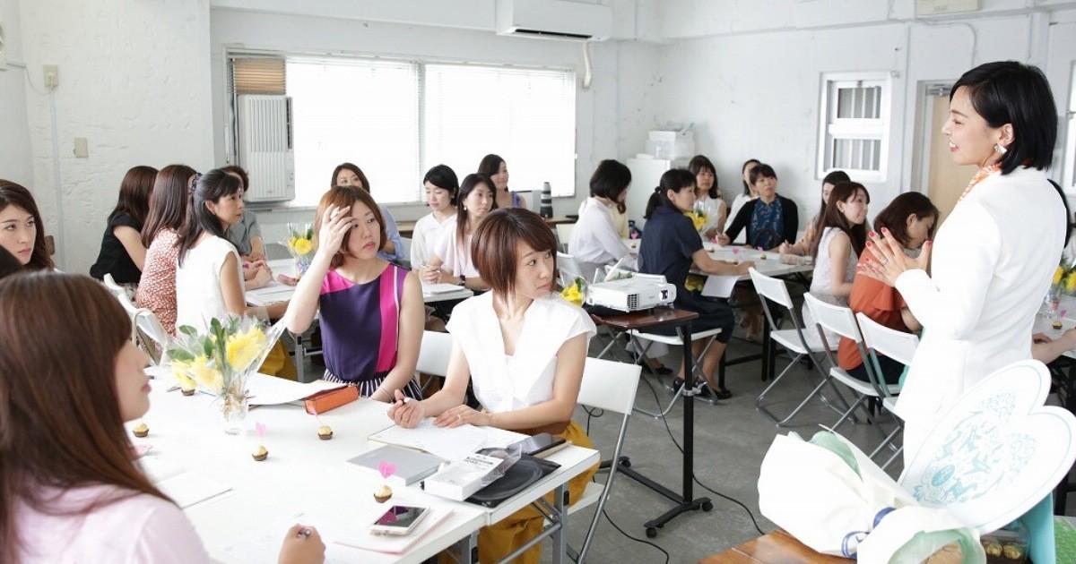 利隆屋 あやのの教室ページの見出し画像