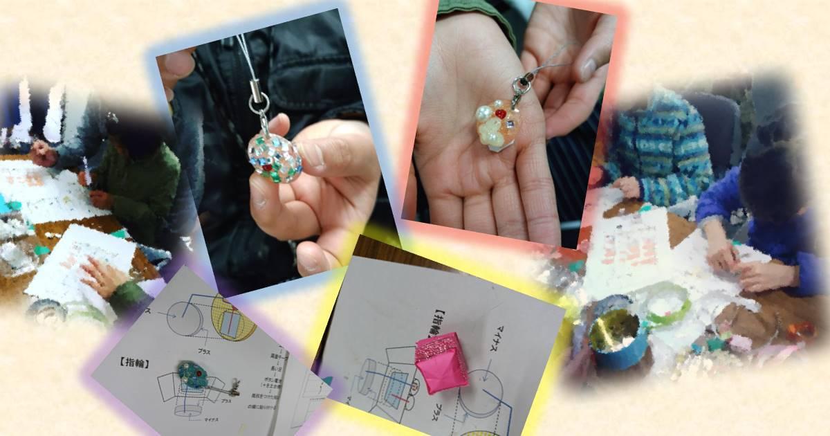 川村 マサ子の教室ページの見出し画像