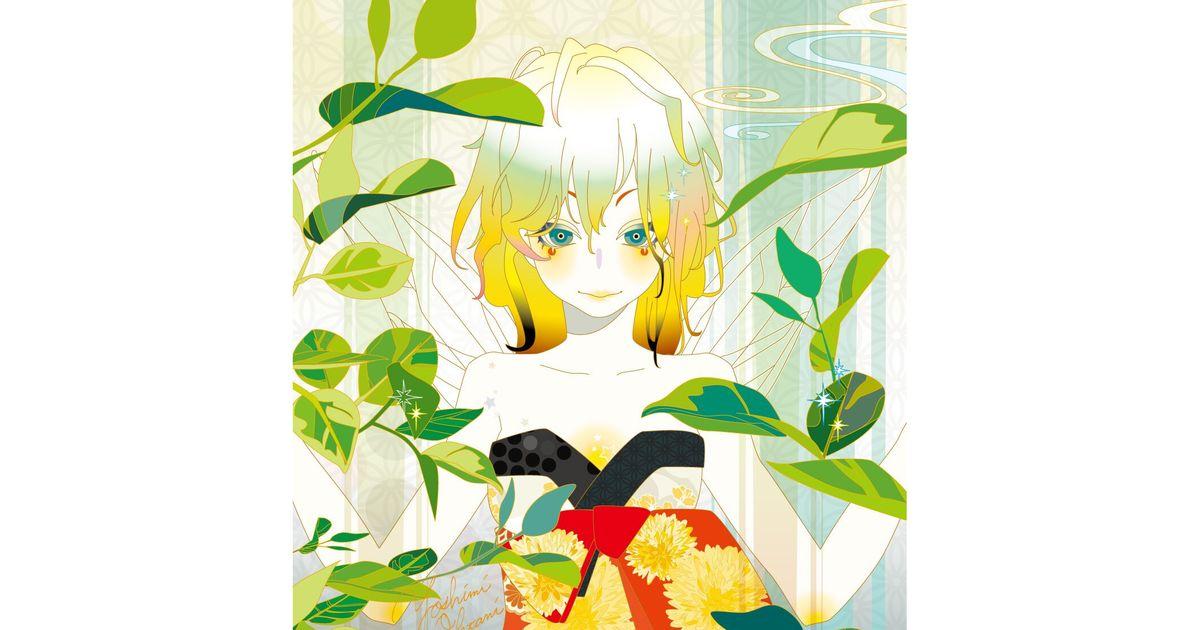 池田 真須美の教室ページの見出し画像