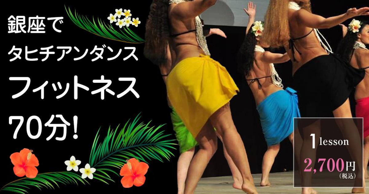 Mukasa Ayakoの教室ページの見出し画像