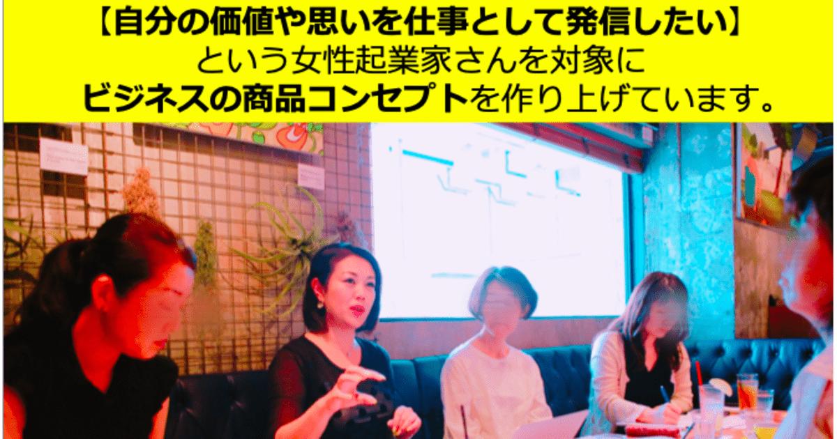 橋本 千夏の教室ページの見出し画像