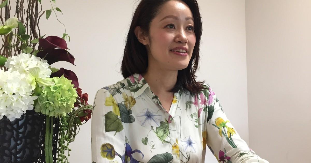新田 恵理の教室ページの見出し画像