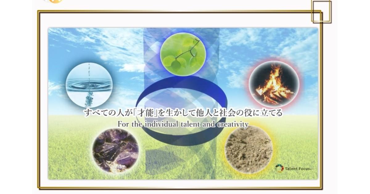星山 裕子の教室ページの見出し画像