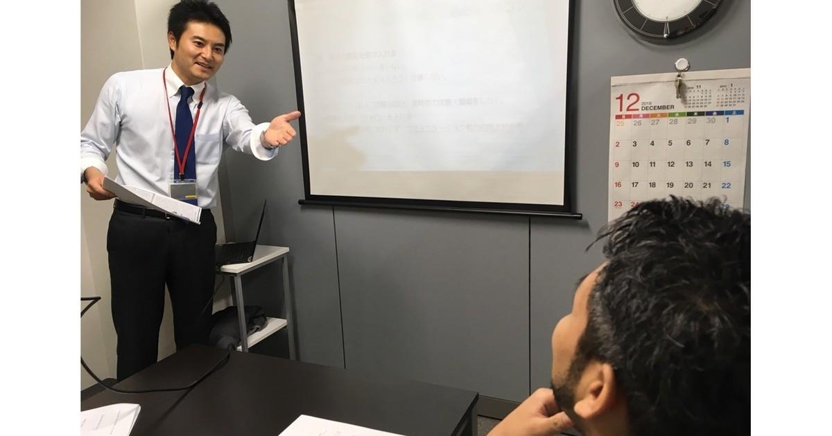 田中 康晃の教室ページの見出し画像