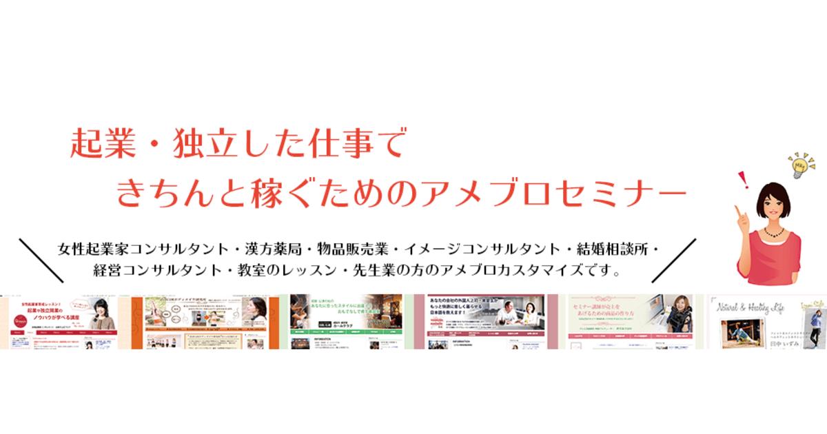 田中 総一郎の教室ページの見出し画像