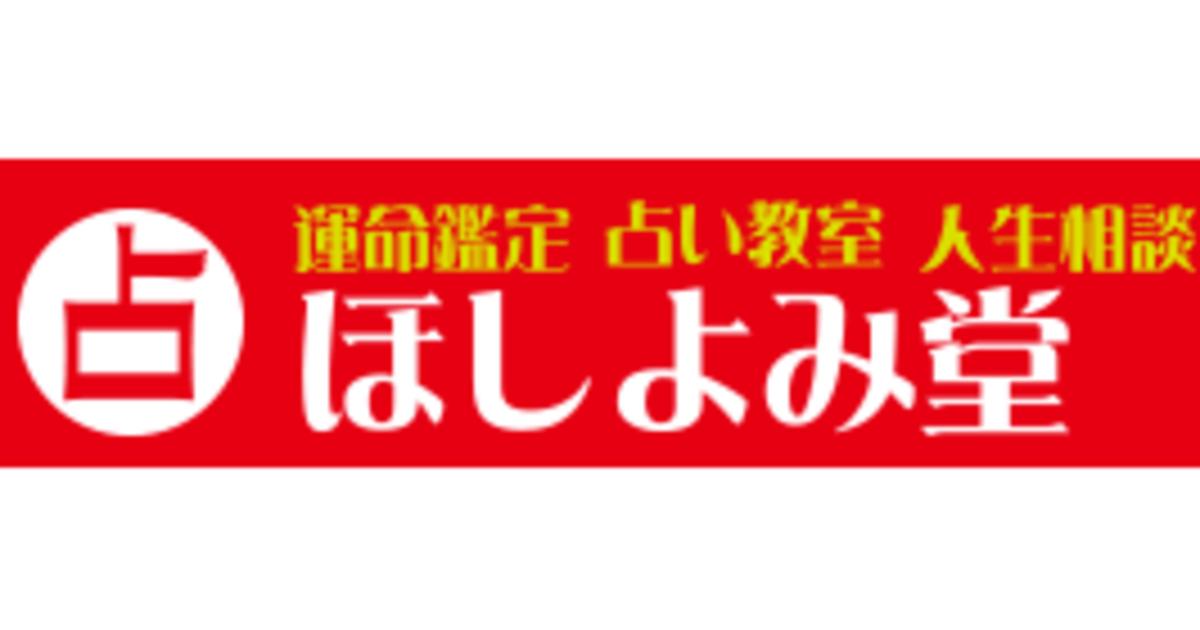 桜望 巴千の教室ページの見出し画像