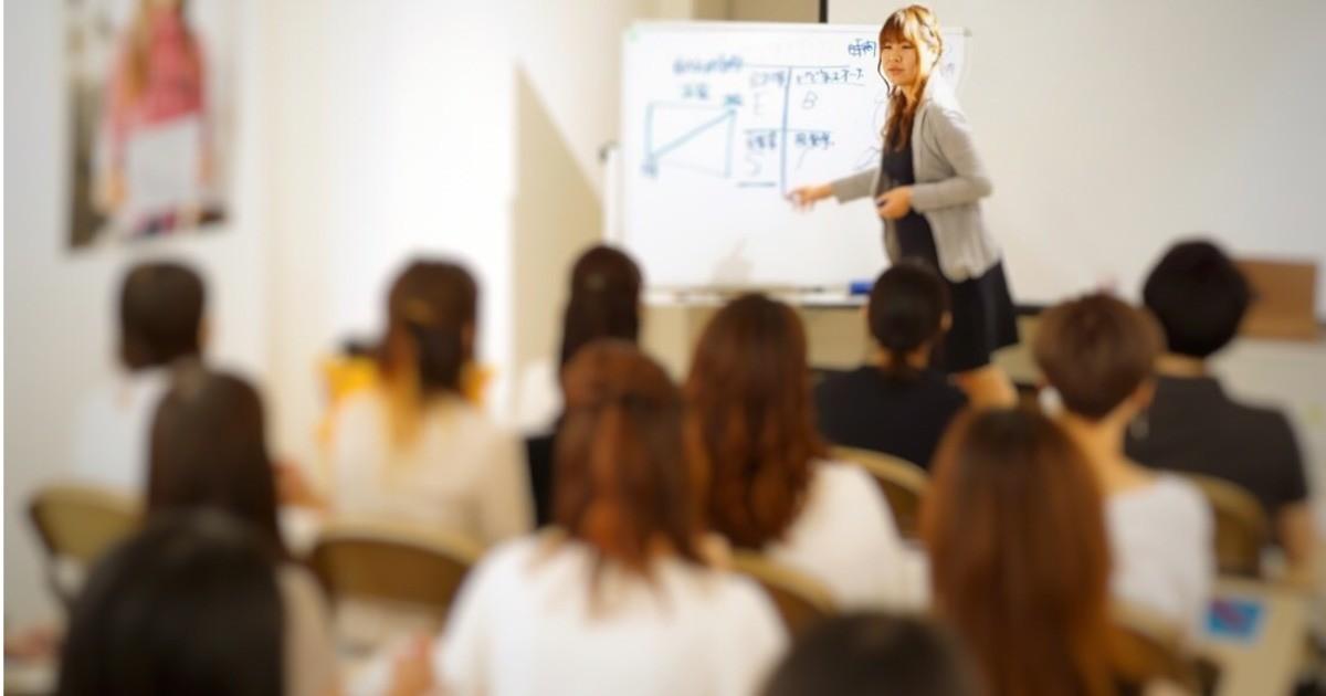 安部 愛理沙の教室ページの見出し画像