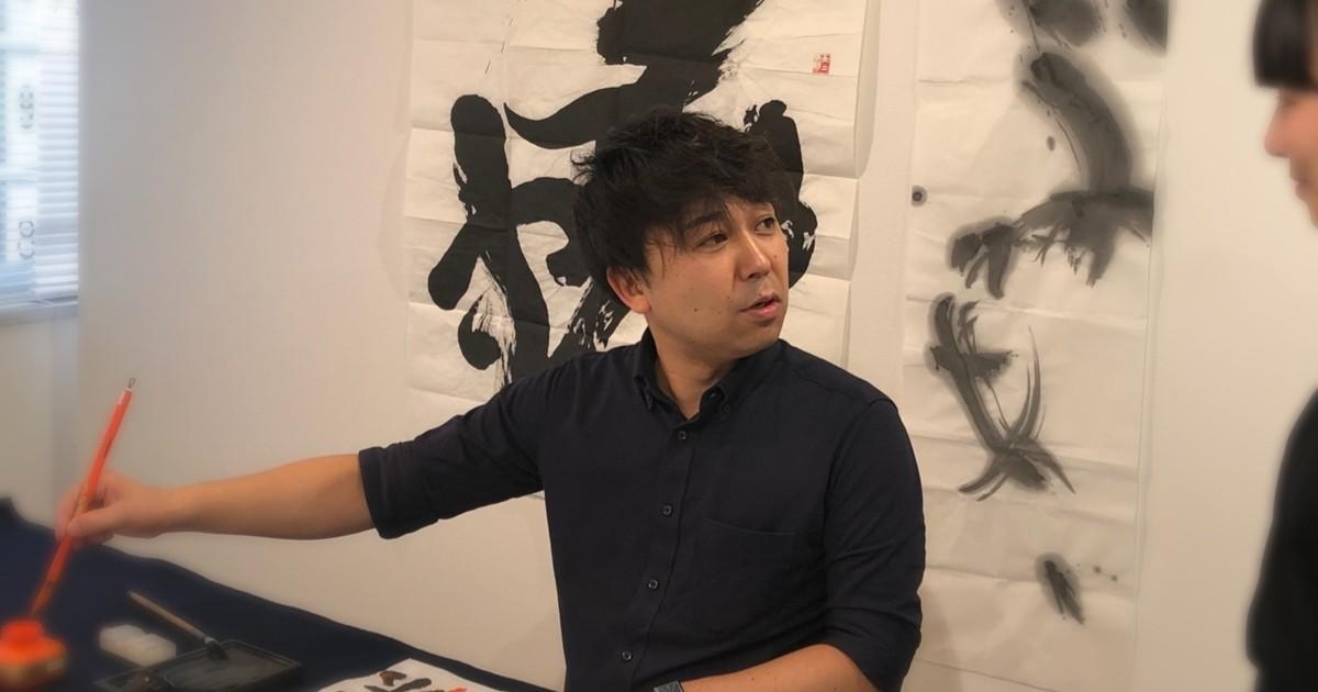 櫻本 太志の教室ページの見出し画像