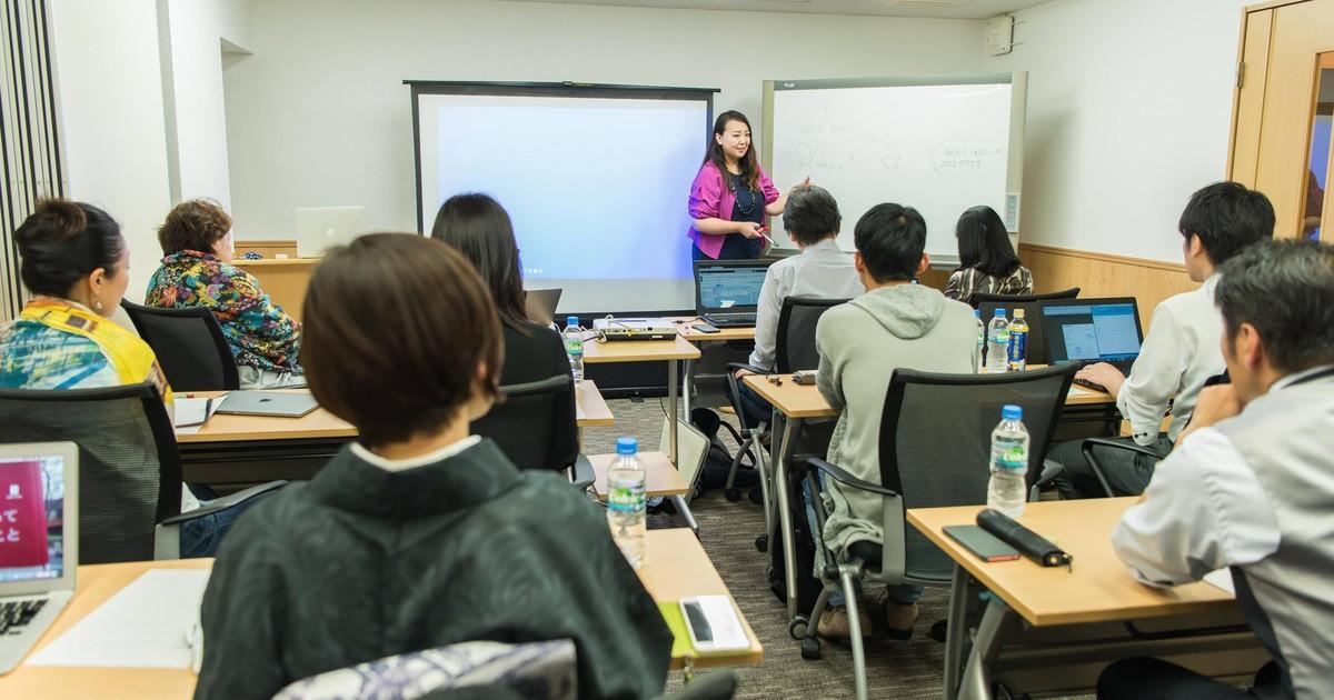 株式会社カルミー-顧客との良質な信頼関係を作る、Web戦略講座。教室ページの見出し画像