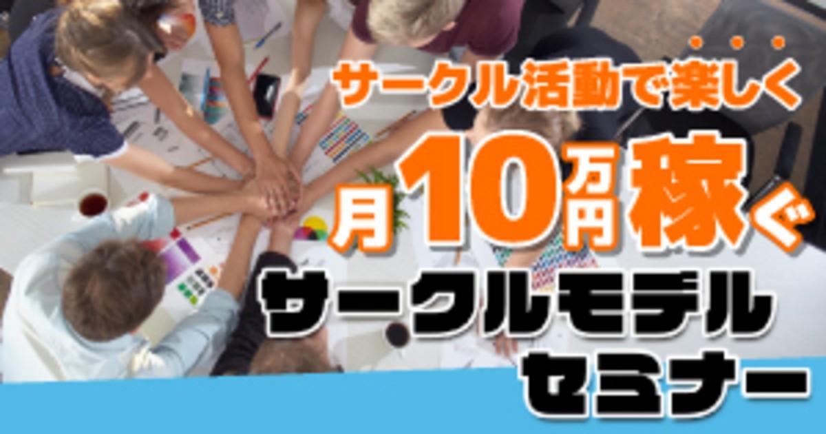 安田 修の教室ページの見出し画像