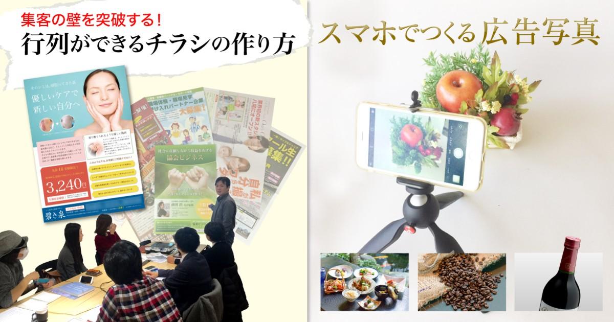 松本 吉敏の教室ページの見出し画像