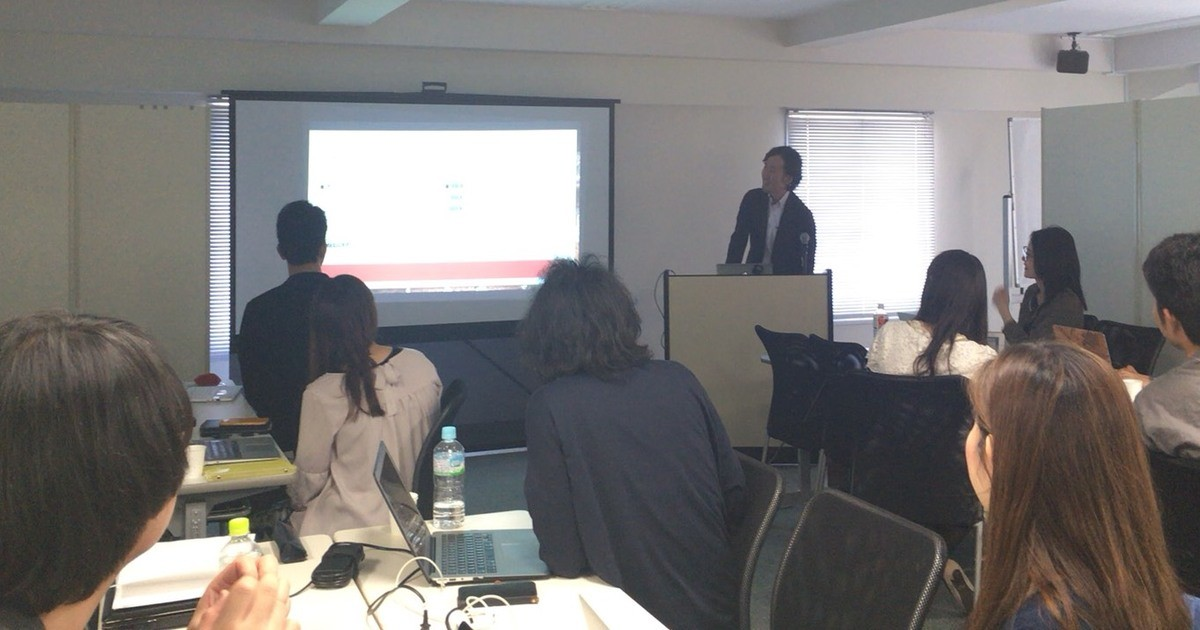 AOI. マーケティングコミュニケーションアカデミー-伝えるためのマーケティングコミュニケーション講座教室ページの見出し画像