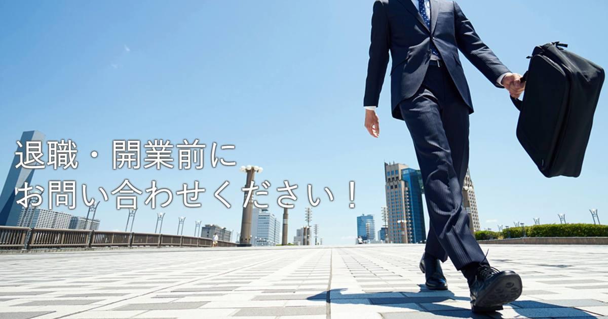 YAMAMOTO企画-起業・独立開業支援のYAMAMOTO企画教室ページの見出し画像