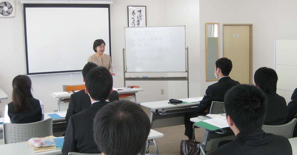 田中 敬子の教室ページの見出し画像