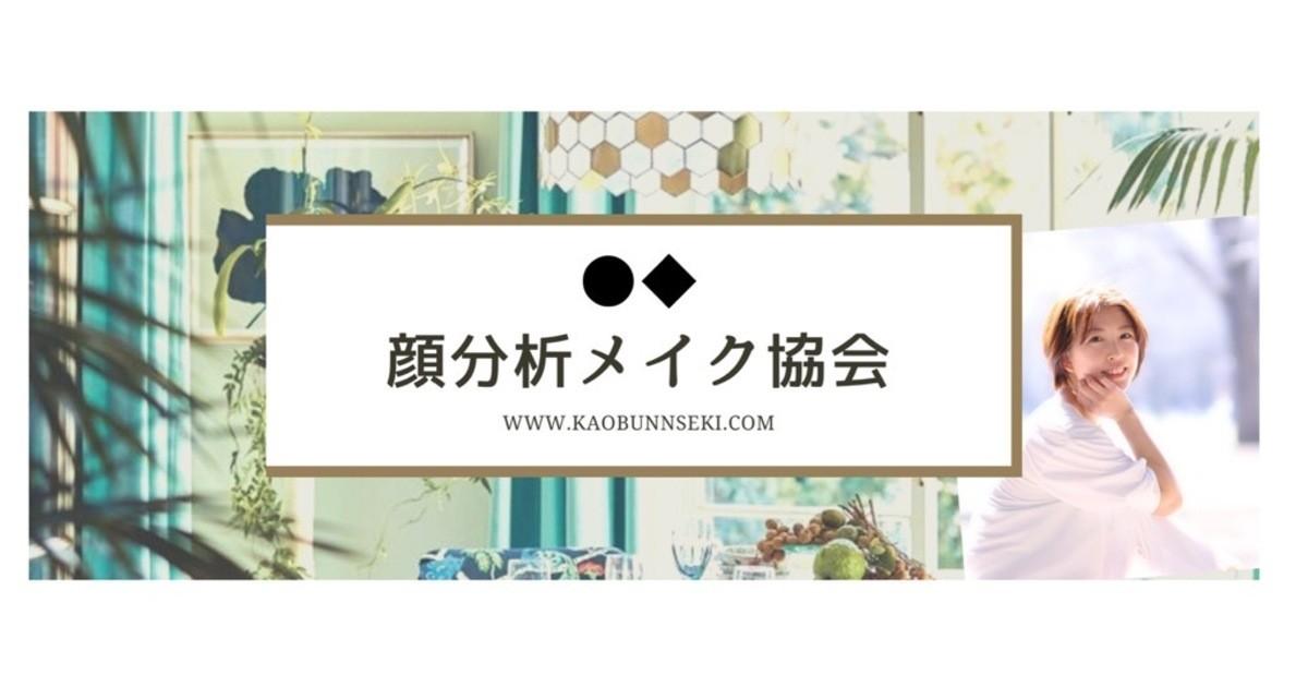星野 紗奈の教室ページの見出し画像