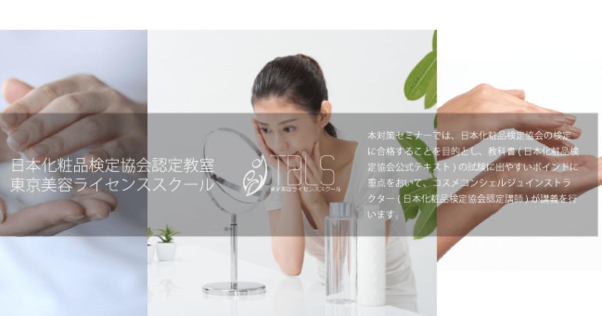 Hayata Aiの教室ページの見出し画像