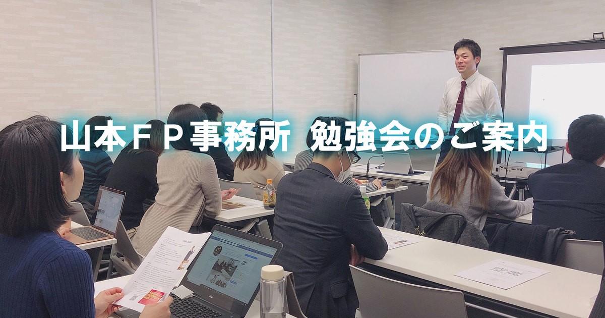 山本 哲郎の教室ページの見出し画像