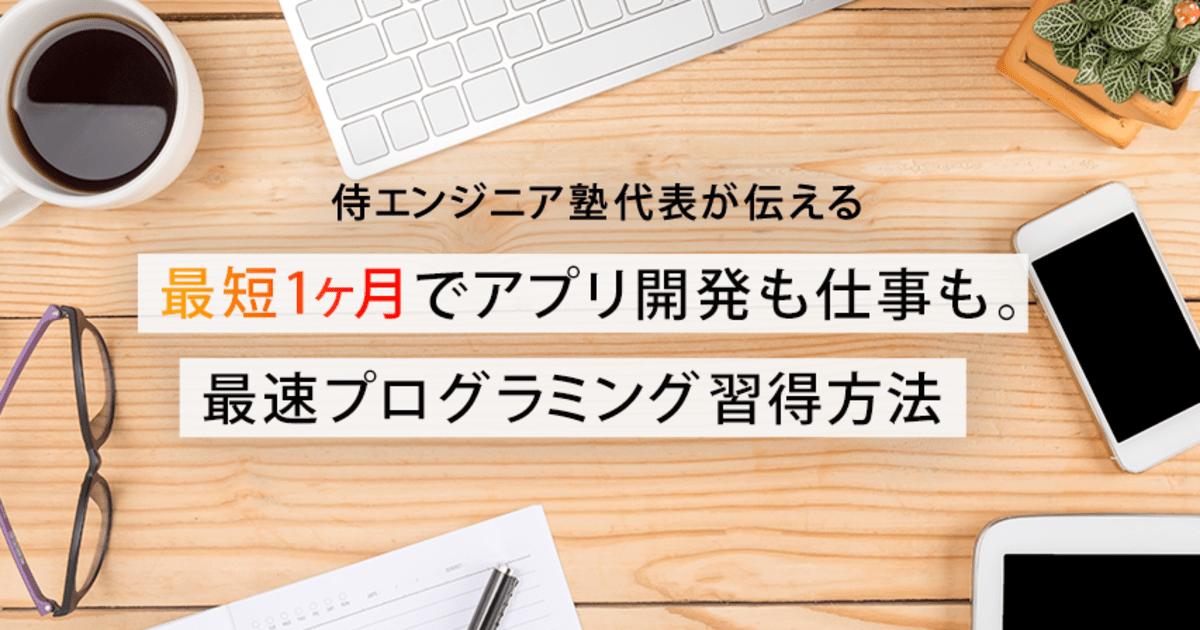 Kiuchi Shotaの教室ページの見出し画像