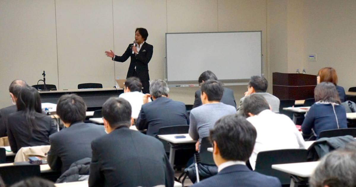 小澤 歩の教室ページの見出し画像