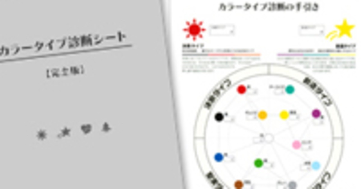 石井 幸子の教室ページの見出し画像