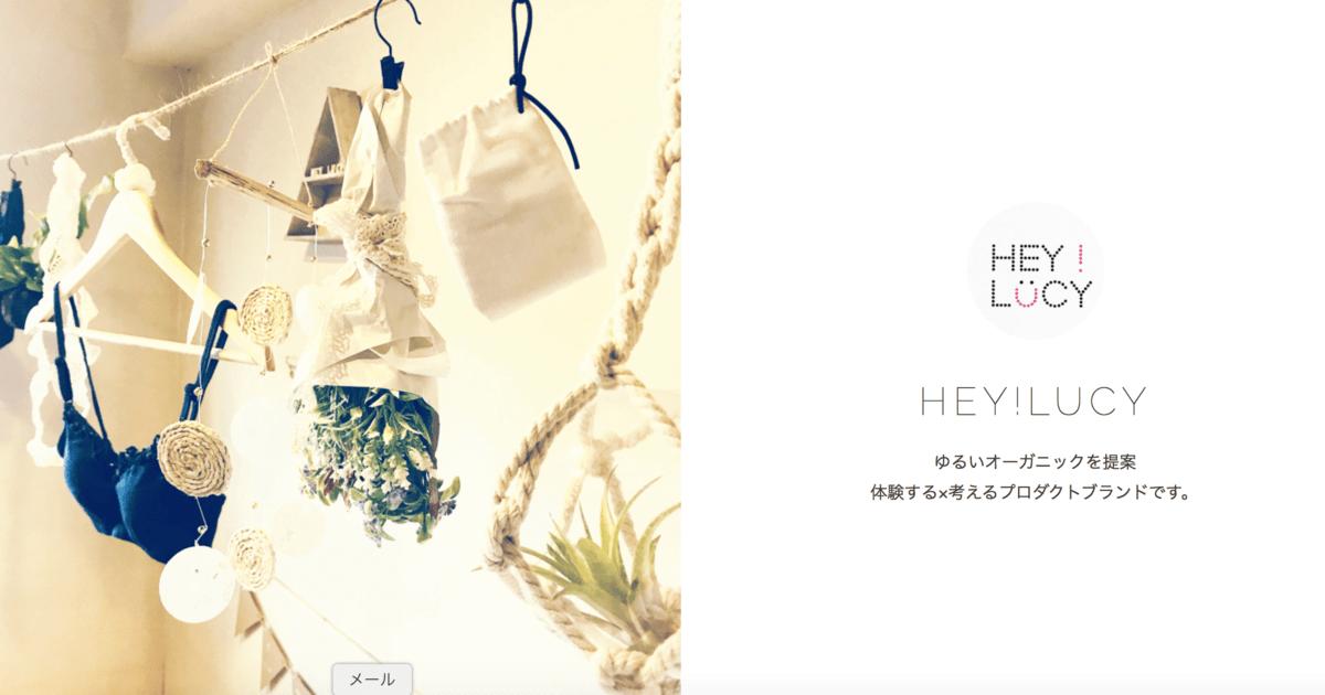 mamico (梶山真実)の教室ページの見出し画像