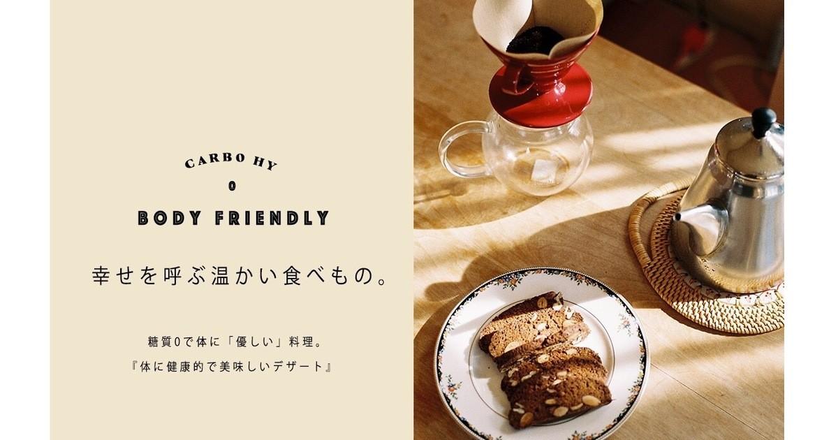 大川 美枝の教室ページの見出し画像