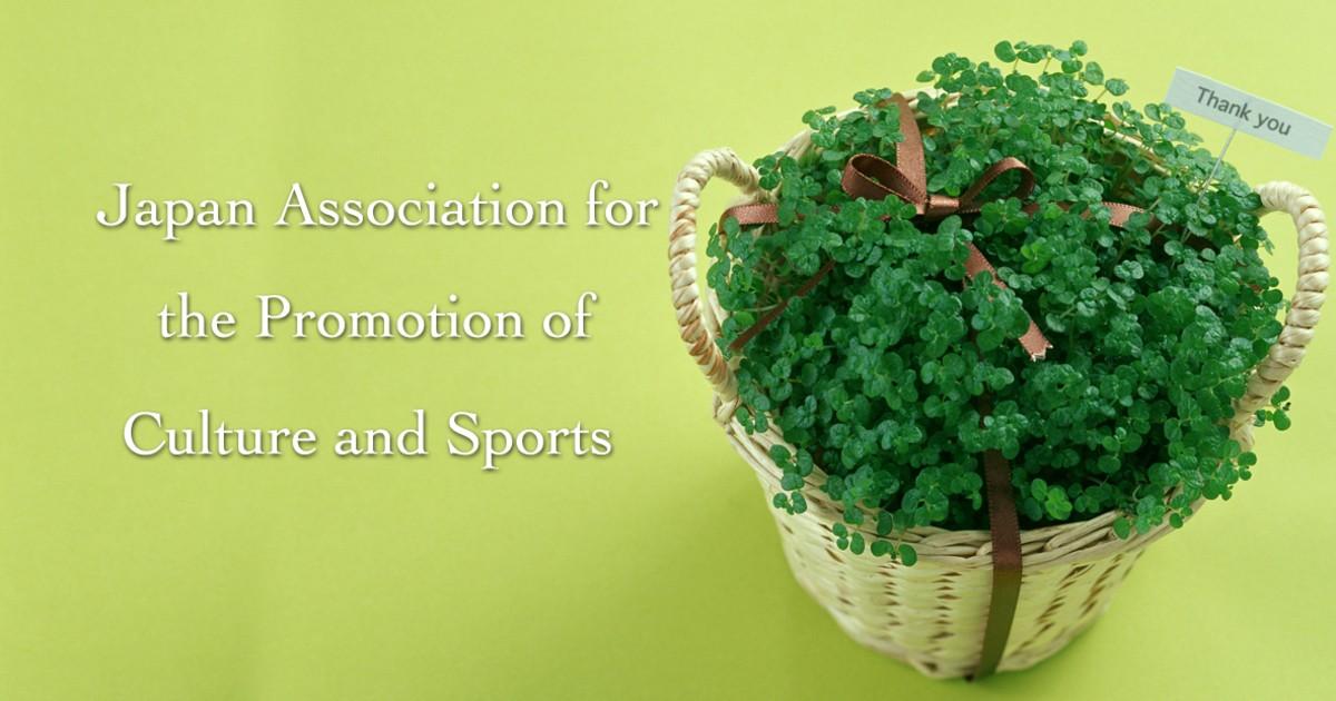 文化スポーツアカデミー-スポーツビジネス及び文化教養など支援する協会です。教室ページの見出し画像