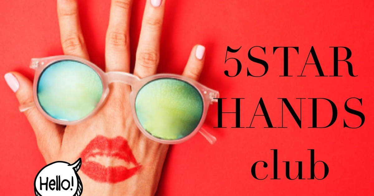 5STAR HANDS クラブ-5STAR HANDS クラブ教室ページの見出し画像