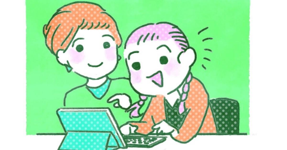 間野 由利子の教室ページの見出し画像