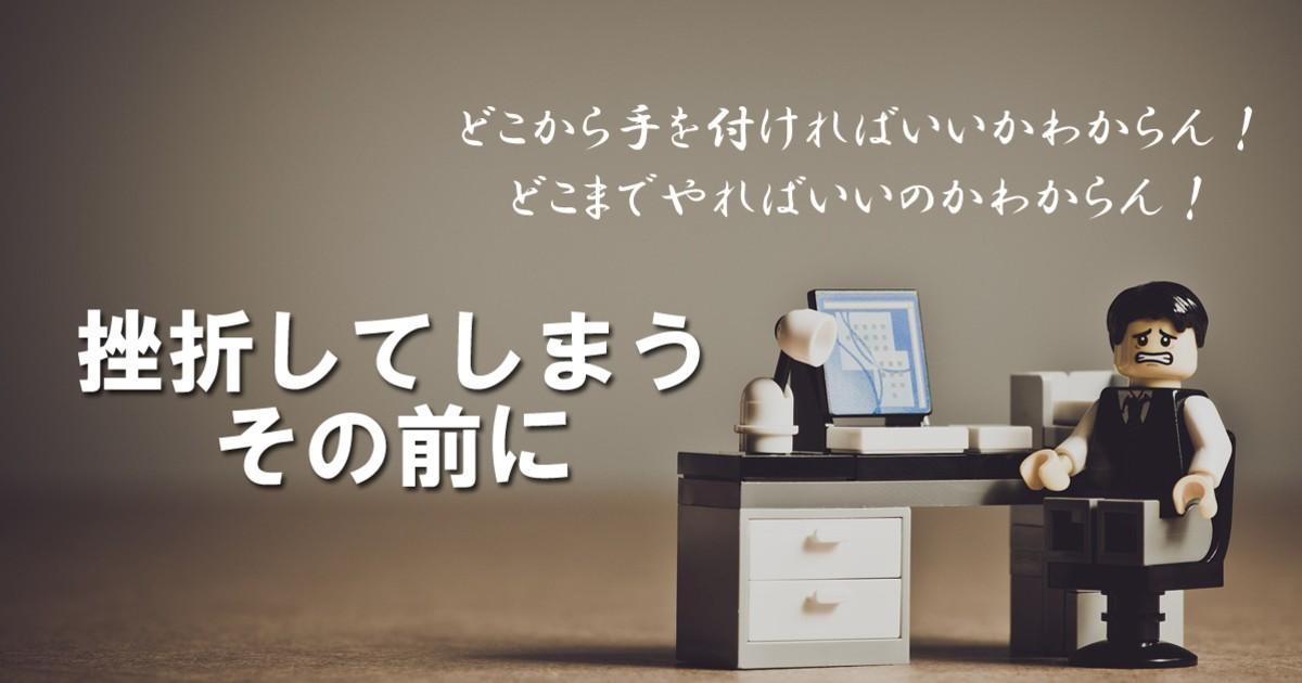 前田 圭介の教室ページの見出し画像