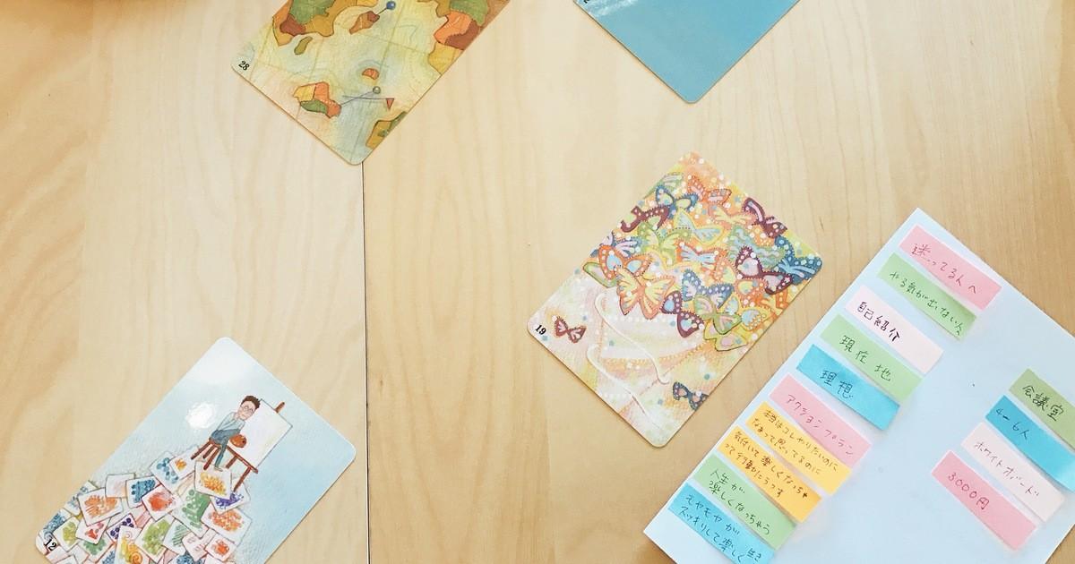 藤原 咲の教室ページの見出し画像