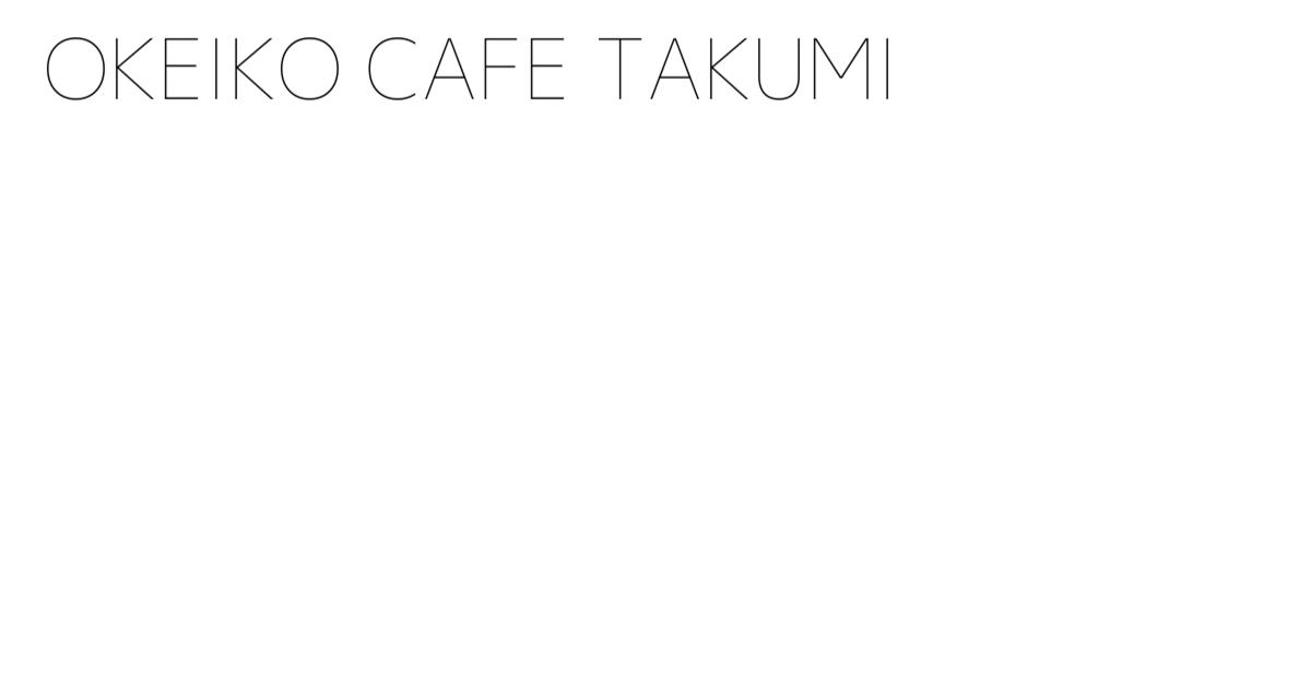 お稽古CAFE-匠- ASAMIN.inc--お稽古カフェ-匠-教室ページの見出し画像