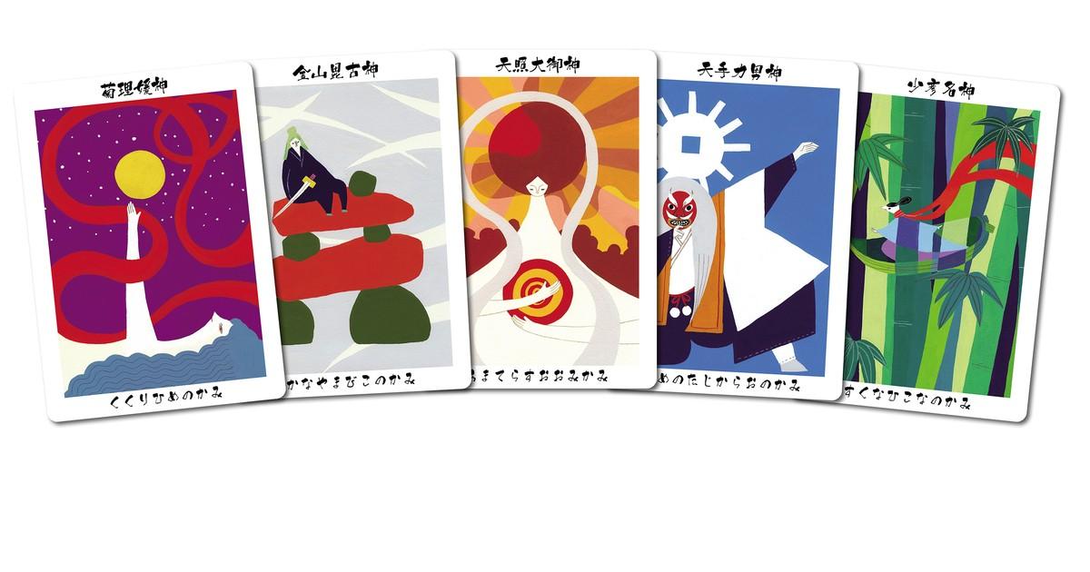 山元 月乃の教室ページの見出し画像