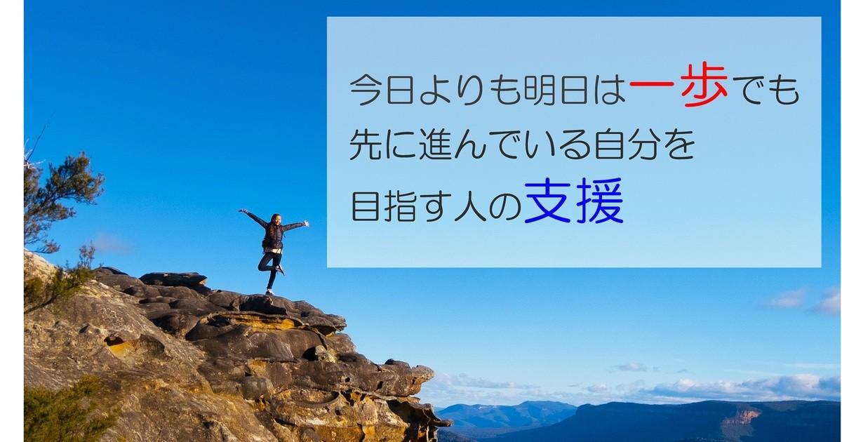 平野 裕基の教室ページの見出し画像