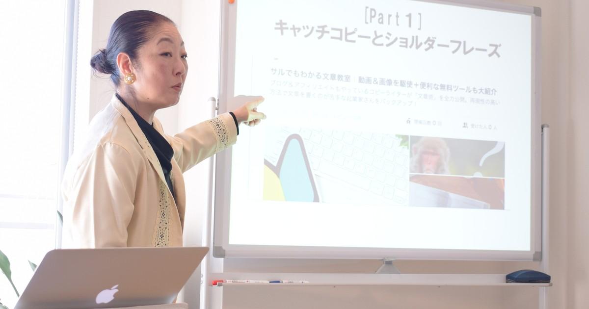 樋口 妙子の教室ページの見出し画像