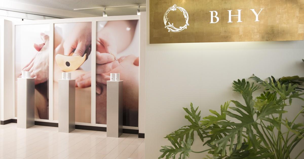 BHYアカデミー-美容健康サロンが教えるホリスティックビューティー教室ページの見出し画像
