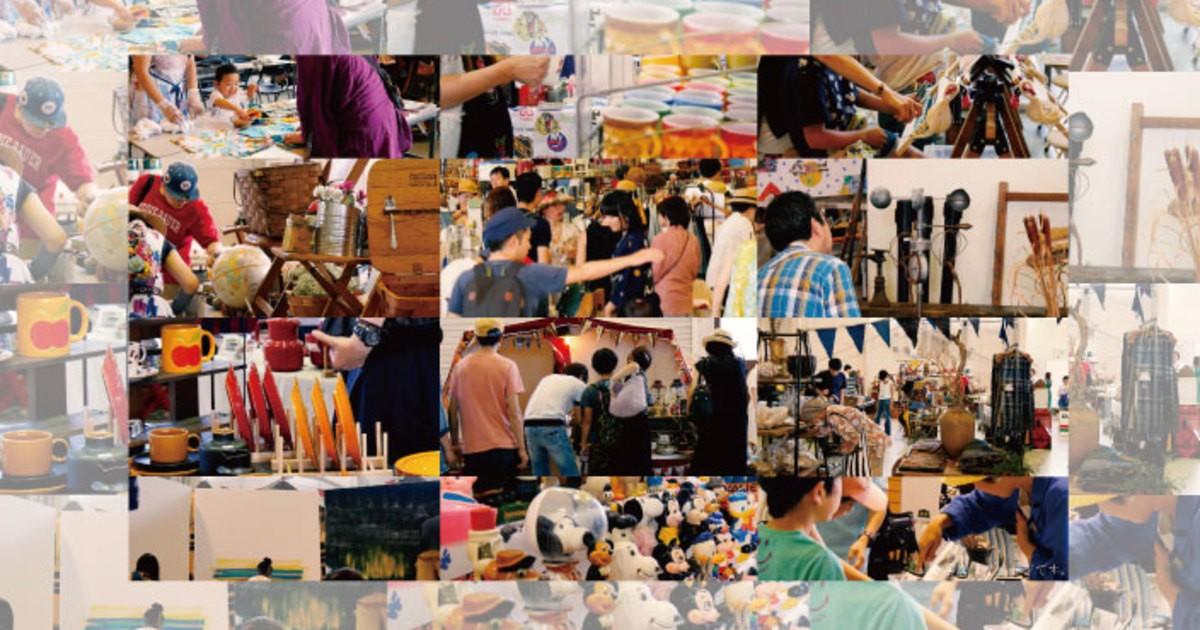 昭島ハンサムジャンク-昭島ハンサムジャンク教室ページの見出し画像