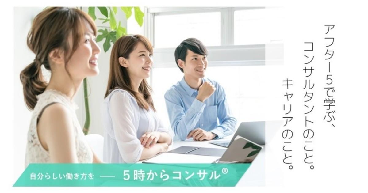 唐木 芳和の教室ページの見出し画像