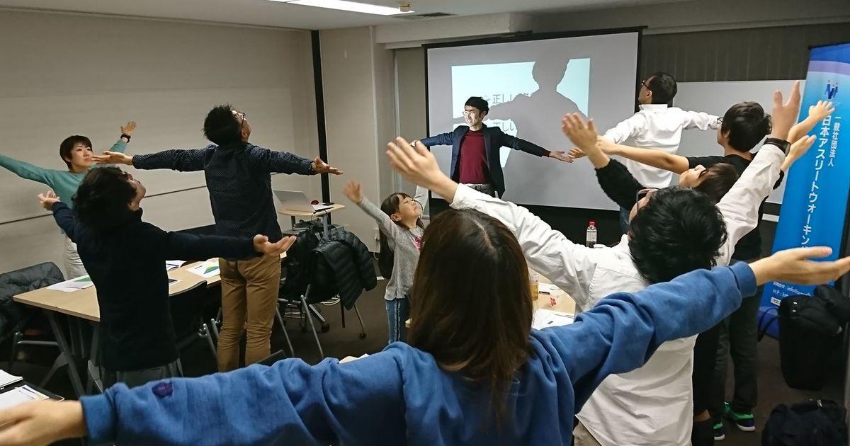 予防医学トレーナー 井川拓士-予防医学で毎日をもっと快適に!教室ページの見出し画像