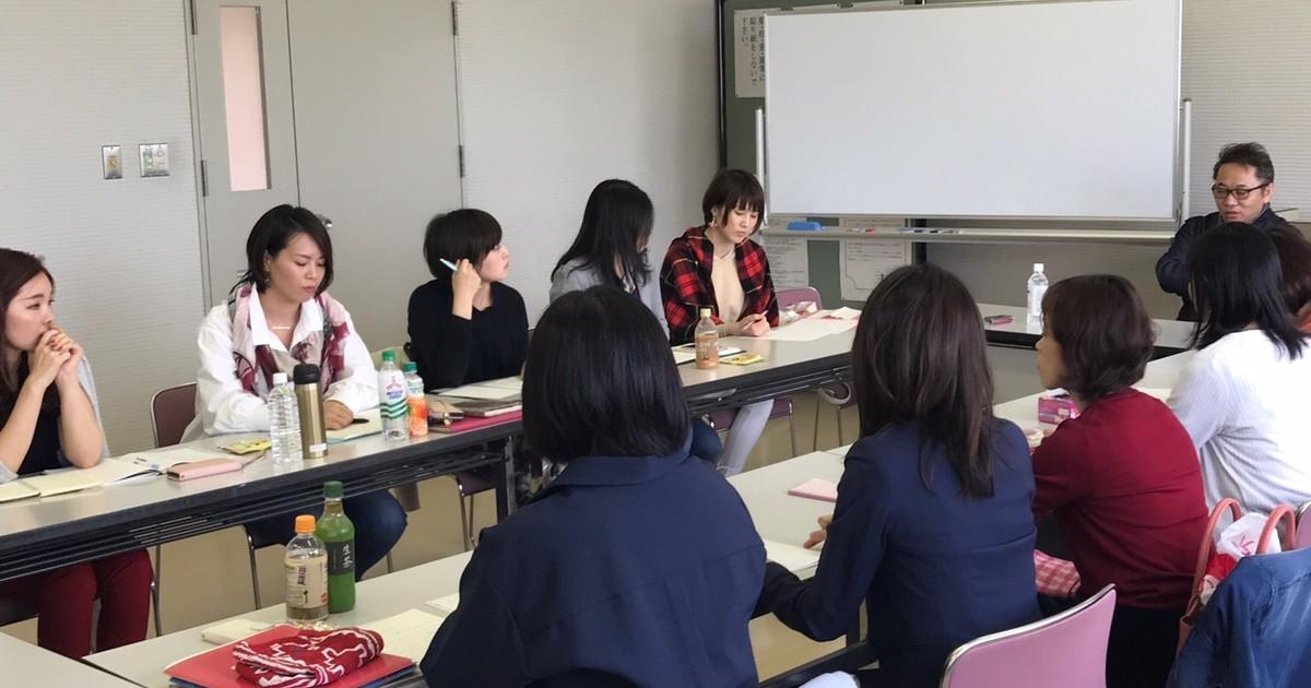 三好 淳の教室ページの見出し画像
