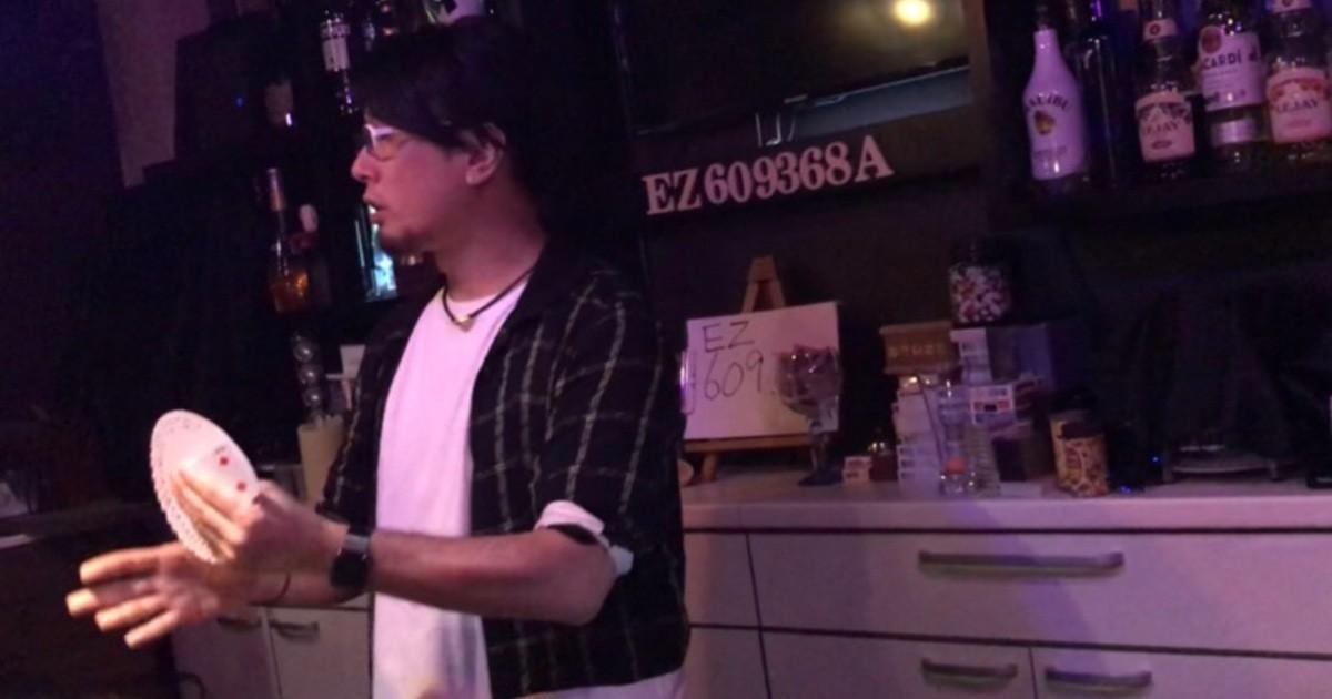 YASUTAKE MIKITOの教室ページの見出し画像