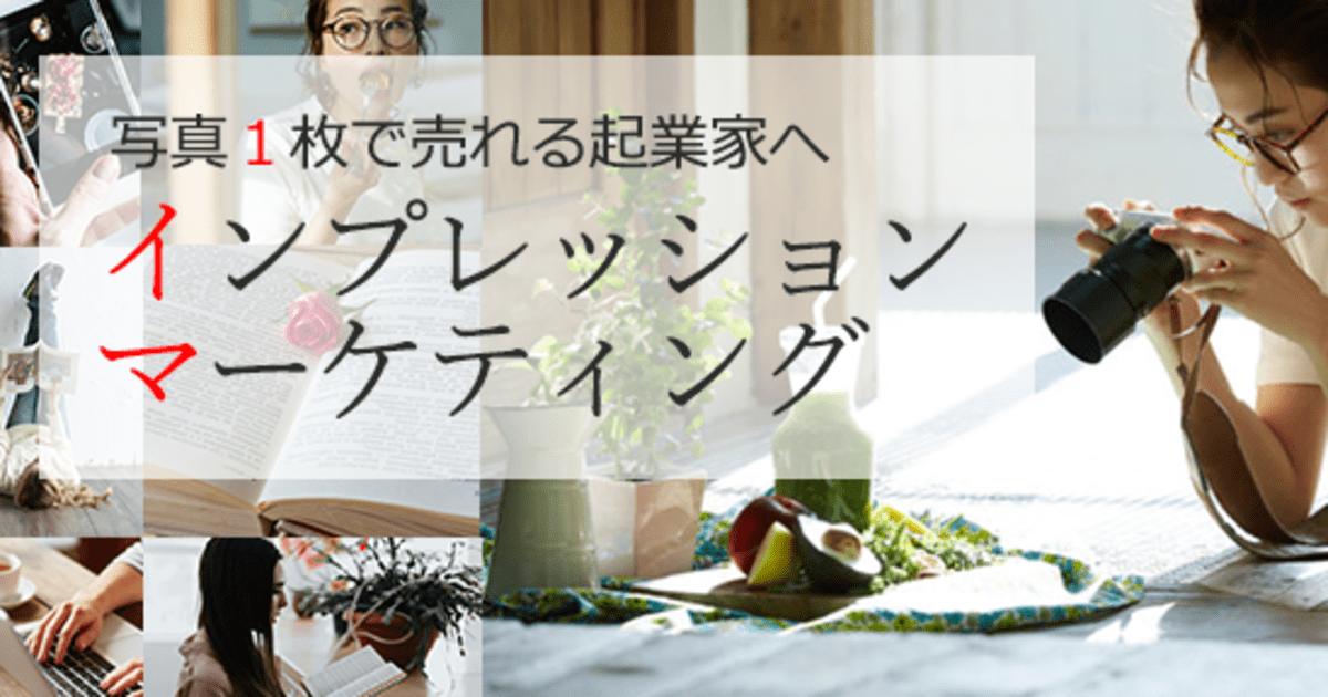 河村 遼平の教室ページの見出し画像