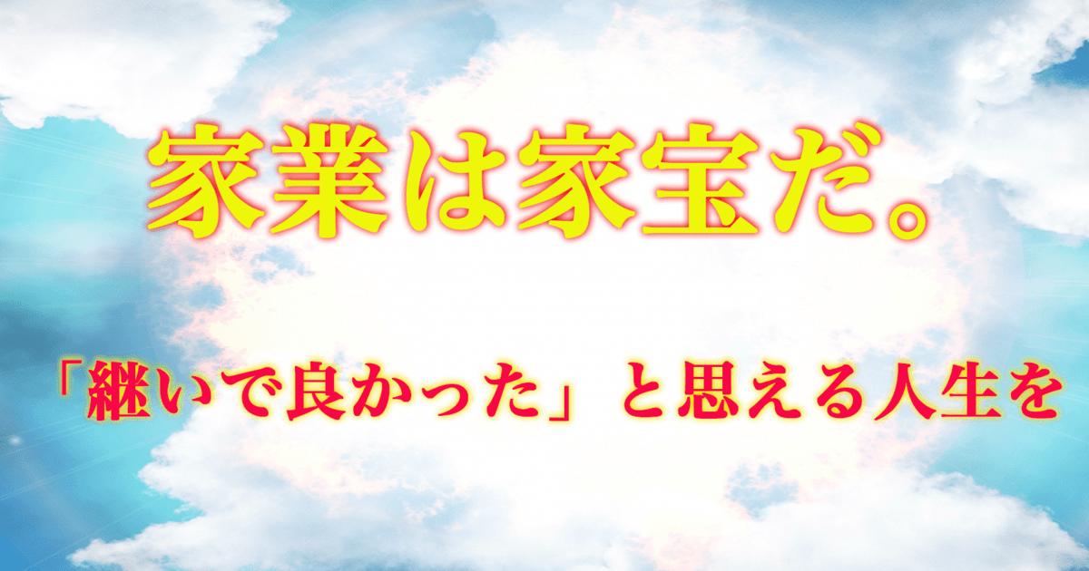 涌田 義信の教室ページの見出し画像