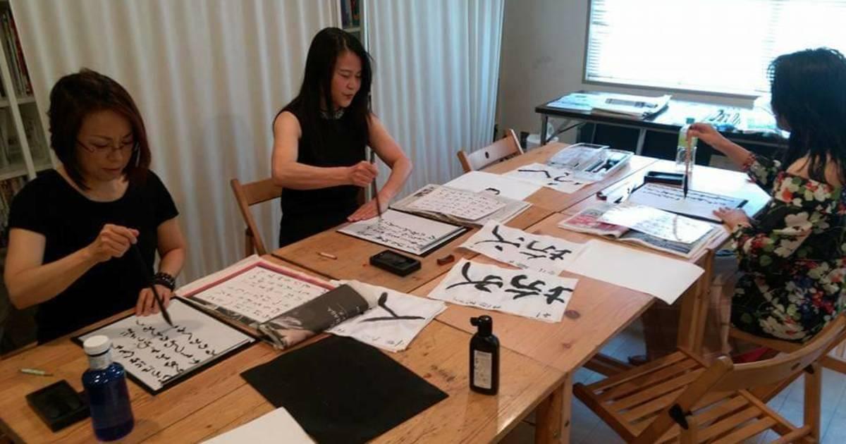 奥田 芳仙の教室ページの見出し画像